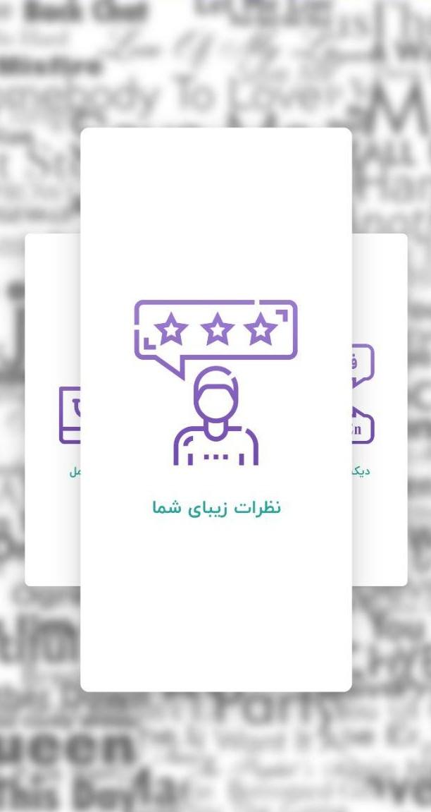 7 دانلود دیکشنری روانشناسی برای موبایل - کاملا کاربردی و تخصصی