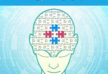 تصویر از 24 تست روانشناسی آنلاین برای کشف ویژگی های شخصیتی افراد