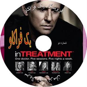 زیرنویس سریال تحت درمان In Treatment